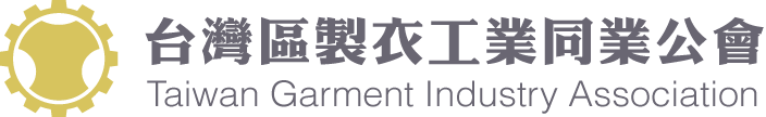 Taiwan Garment Industry Association